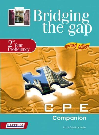 Εικόνα από BRIDGING THE GAP 2ND YEAR CPE COMPANION
