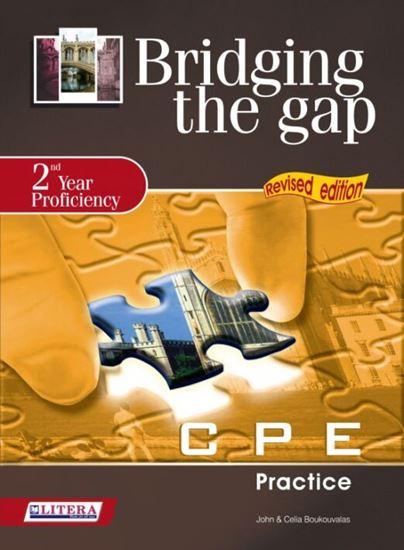 Εικόνα από BRIDGING THE GAP 2ND YEAR PRACTICE