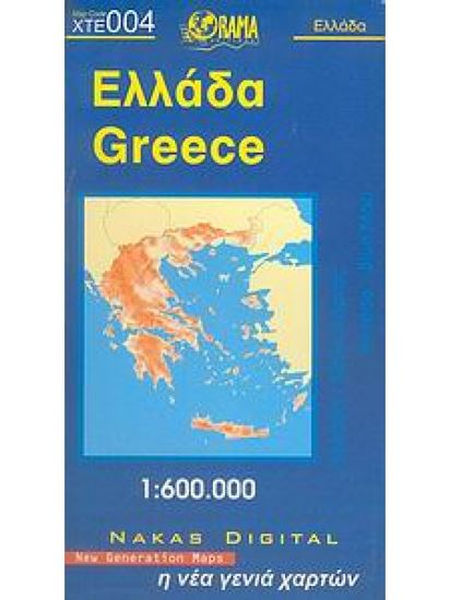 Εικόνα από ΧΑΡΤΗΣ ΕΛΛΑΔΑΣ ΟΔΙΚΟΣ & ΤΟΥΡΙΣΤΙΚΟΣ 1:600.000 (ΜΠΛΕ)