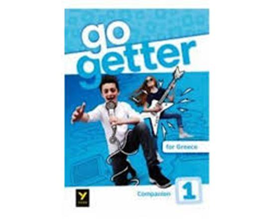 Εικόνα από GO GETTER FOR GREECE 1 COMPANION