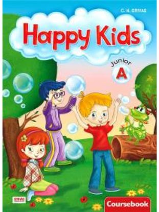 Εικόνα της HAPPY KIDS JA COURSE BOOK