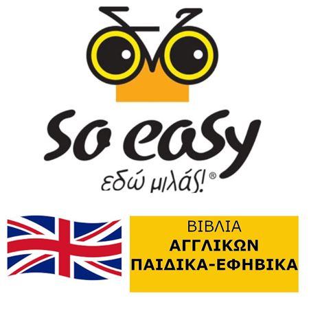 Εικόνα για την κατηγορία So Easy Books ΑΓΓΛΙΚΑ (ΠΑΙΔΙΚΑ - ΕΦΗΒΙΚΑ)