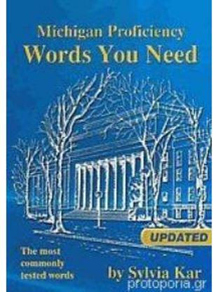 Εικόνα της WORDS YOU NEED MICHIGAN PROFICIENCY