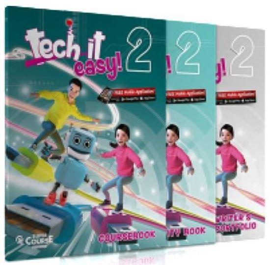 Εικόνα από TECH IT EASY 2 ΠΑΚΕΤΟ ΜΕ IBOOK+REVISION BOOK ME CD