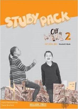 Εικόνα της OFF THE WALL 2  A1+ STUDY PACK