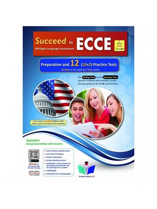 Εικόνα της SUCCEED IN MICHIGAN ECCE 12 PRACTICE TESTS 2021 FORMAT TCHRS