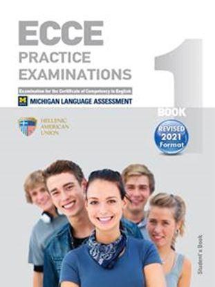 Εικόνα της ECCE PRACTICE EXAMINATIONS BOOK 1 REVISED 2021 FORMAT