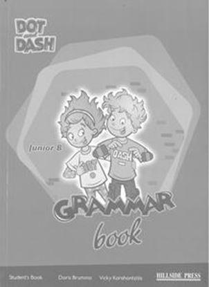 Εικόνα της DOT AND DASH JUNIOR B GRAMMAR BOOK