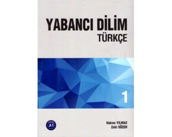 Εικόνα από YABANCI DILIM TURKCE 1 (+ CD) N/E