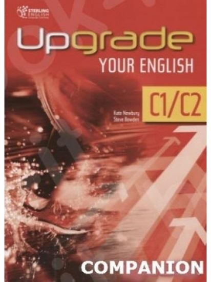 Εικόνα από UPGRADE YOUR ENGLISH C1-C2 COMPANION
