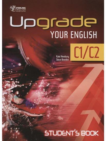 Εικόνα από UPGRADE YOUR ENGLISH C1-C2 SB