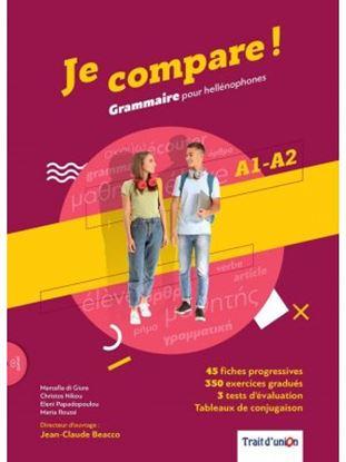 Εικόνα της JE COMPARE! GRAMMAIRE A1-A2