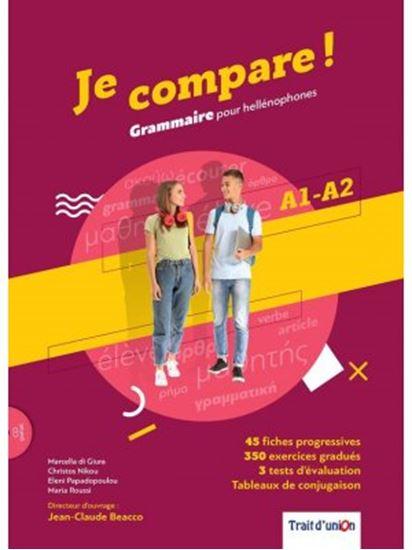 Εικόνα από JE COMPARE! GRAMMAIRE A1-A2