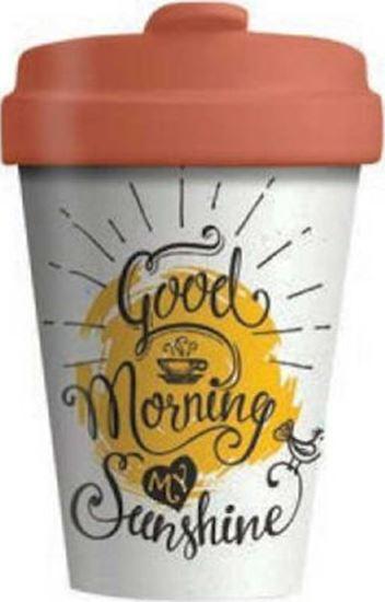 Εικόνα από ΚΟΥΠΑ BAMBOO GOOD MORNING SUNSHINE