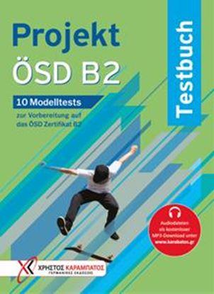 Εικόνα της PROJEKT OSD B2 TESTBUCH