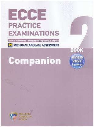 Εικόνα της ECCE PRACTICE EXAMINATIONS 2 COMPANION REVISED FORMAT 2021