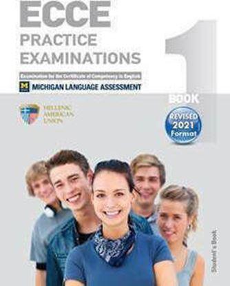 Εικόνα της ECCE PRACTICE EXAMINATIONS 1 COMPANION REVISED FORMAT 2021