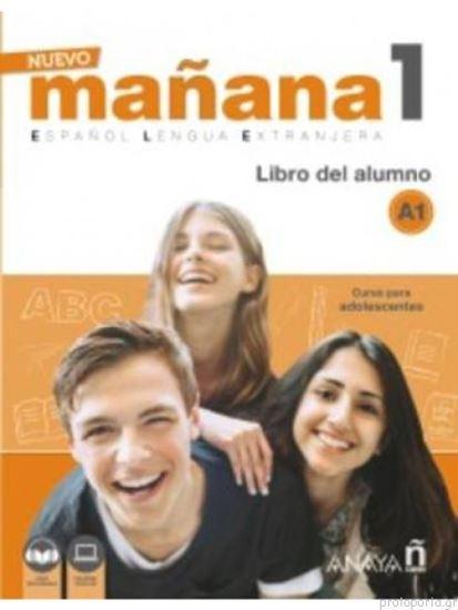 Εικόνα από Manana Nuevo 1 (A1) - Libro del Alumno