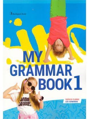 Εικόνα της MY GRAMMAR BOOK 1 STUDENT'S BOOK