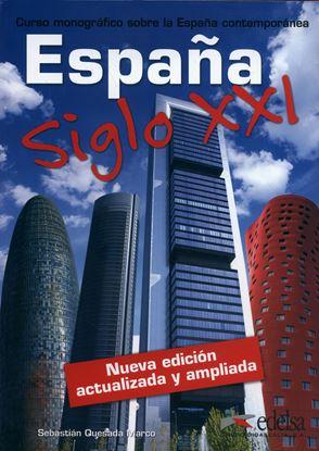 Εικόνα της Espana Siglo XXI Nueva edicion 2018
