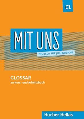 Εικόνα της MIT UNS C1 GLOSSAR