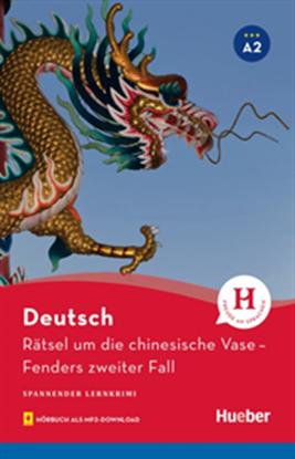 Εικόνα της RATSEL UM DIE CHINESISCHE VASE! (A2)