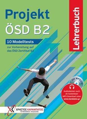 Εικόνα της PROJEKT OSD B2 LEHRERHANDBUCH (+MP3-CD)