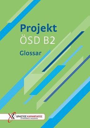 Εικόνα της PROJEKT OSD B2 GLOSSAR