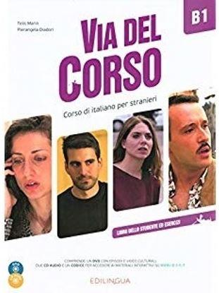 Εικόνα της VIA DEL CORSO B1 STUDENTE ED ESERCIZI (+CD+DVD)