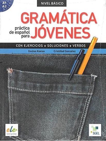 Εικόνα από GRAMATICA PRACTICA DE ESPANOL PARA JOVENES BC