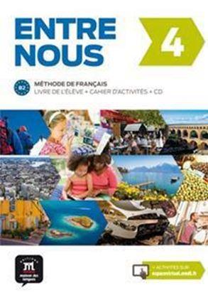 Εικόνα της ENTRE NOUS 4 LIVRE DE L ELEVE & CAHIER D ACTIVITES (+2CDs)