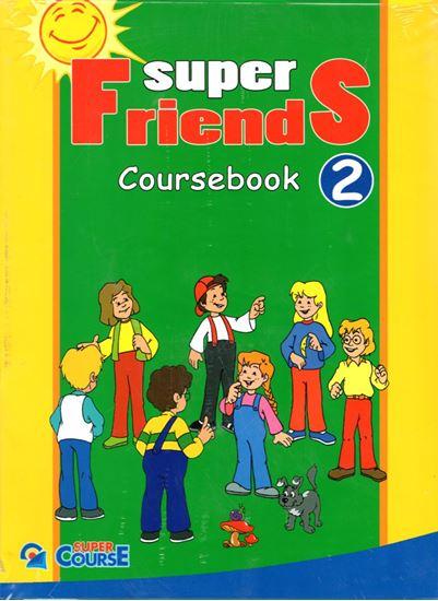 Εικόνα από SUPER FRIENDS 2 COURSEBOOK (+IEBOOK)