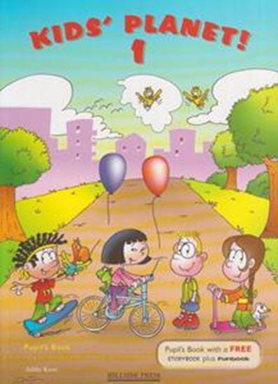 Εικόνα από KIDS PLANET 1 STUDENT'S BOOK (+FUNBOOK)