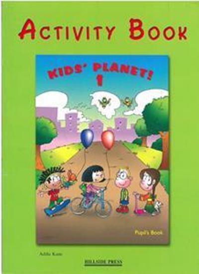 Εικόνα από KIDS' PLANET JUNIOR A WORKBOOK TEACHER'S