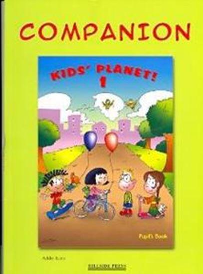 Εικόνα από KIDS PLANET 1 COMPANION
