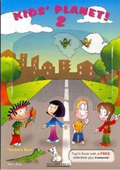 Εικόνα από KIDS' PLANET 2 TEACHER'S BOOK ΒΙΒΛΙΟ ΚΑΘΗΓΗΤΗ