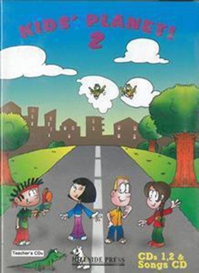 Εικόνα από KIDS' PLANET 2 TEACHER'S CDs (2)