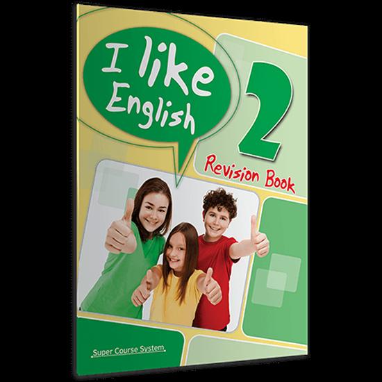 Εικόνα από I LIKE ENGLISH 2 REVISION BOOK (+ CD)