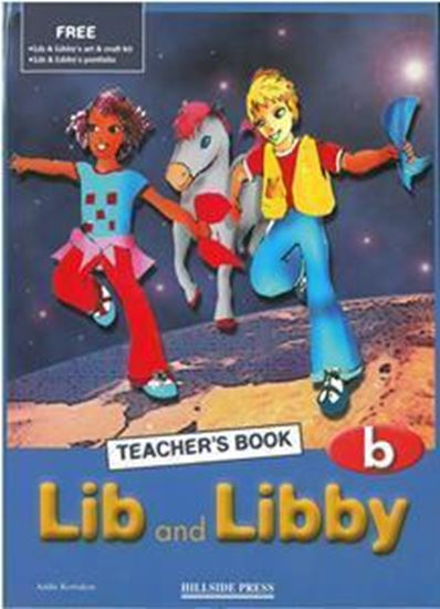 Εικόνα από LIB & LIBBY JUNIOR B TEACHER'S BOOK