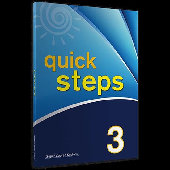 Εικόνα από QUICK STEPS 3 (+ MP3)