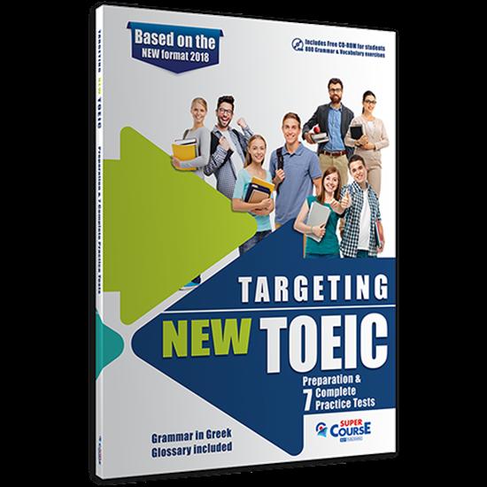 Εικόνα από TARGETING NEW TOEIC (PREPARATION & 7 PRACTICE TESTS, + CD-ROM) - NEW FORMAT 2018