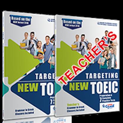 Εικόνα της TARGETING NEW TOEIC (PREPARATION & 7 PRACTICE TESTS) ΠΑΚΕΤΟ ΑΥΤΟΔΙΔΑΣΚΑΛΙΑΣ