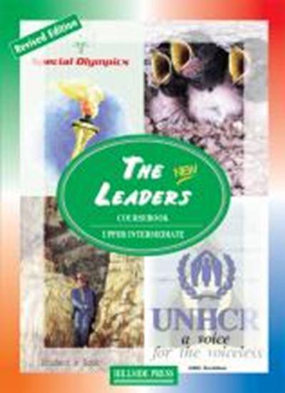 Εικόνα από THE NEW LEADERS UPPER-INTERMEDIATE STUDENT'S BOOK REVISED