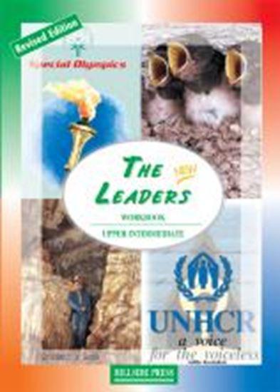 Εικόνα από THE NEW LEADERS UPPER-INTERMEDIATE WORKBOOK REVISED