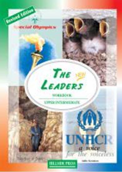 Εικόνα από THE NEW LEADERS UPPER-INTERMEDIATE TCHR'S WORKBOOK