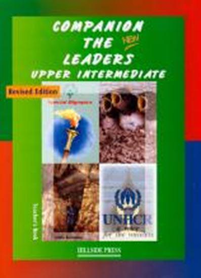 Εικόνα από THE NEW LEADERS UPPER-INTERMEDIATE COMPANION TEACHER'S