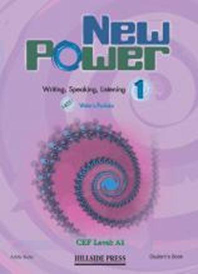 Εικόνα από NEW POWER 1 STUDENT'S BOOK (+PORTFOLIO)