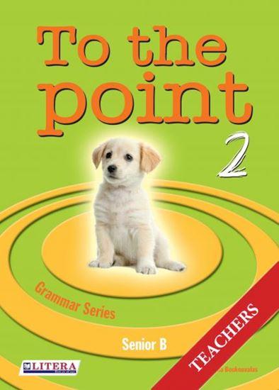 Εικόνα από TO THE POINT 2 TEACHER'S BOOK