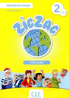 Εικόνα της ZIGZAG 2 A1.2 CD AUDIO CLASS