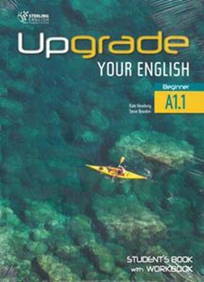 Εικόνα από UPGRADE YOUR ENGLISH A1 BAND 1 STUDENT'S BOOK & WORKBOOK